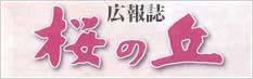 side_banner2_df[1]